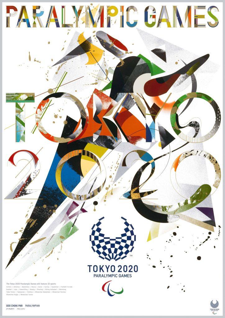 poster tokyo 2020 Goo Choki Par PARALYMPIAN