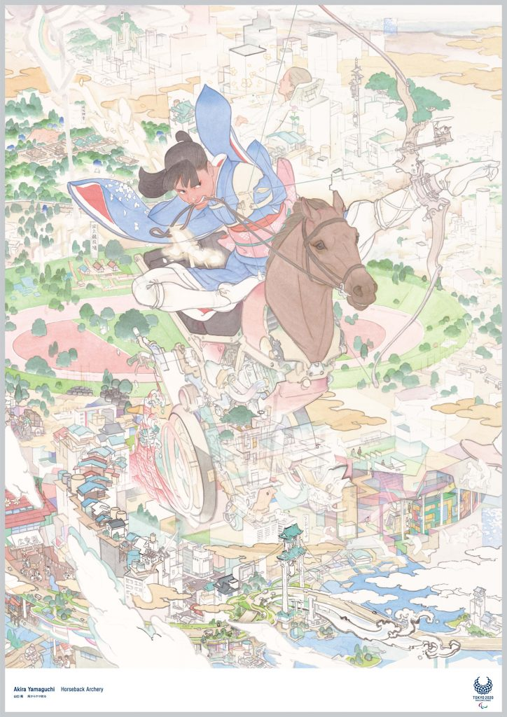 poster tokyo 2020 Akira Yamaguchi Horseback Archery