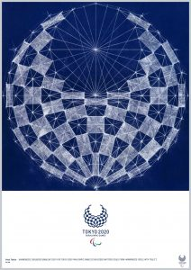 poster tokyo 2020 Asao Tokolo Emblem