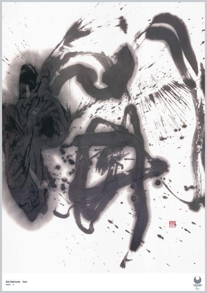 poster tokyo 2020 Koji Kakinuma Open