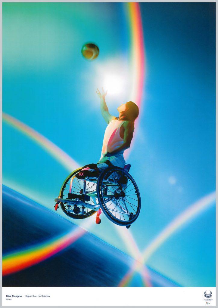 poster tokyo 2020 Mika Ninagawa Higher than the Rainbow