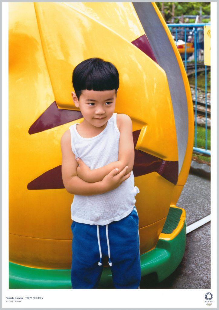 poster tokyo 2020 Takashi Homma Tokyo Children
