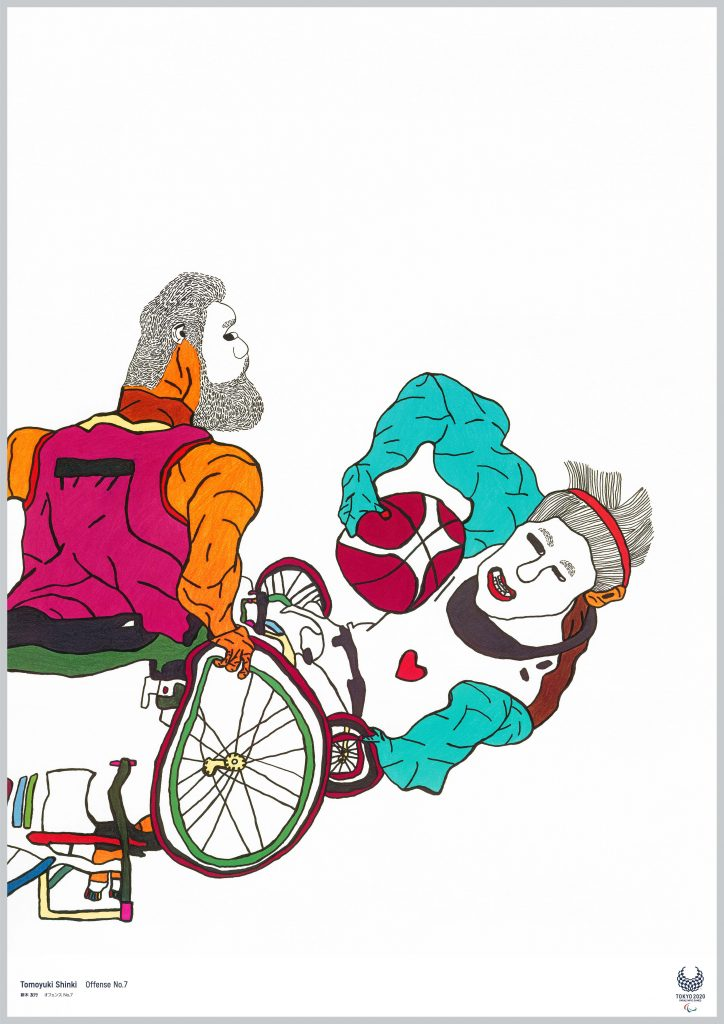 poster tokyo 2020 Tomoyuki Shinki Offense No. 7