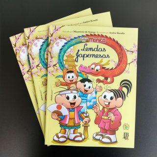 livro ilustrado turma da monica lendas japonesas