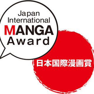 Japan International Manga Award