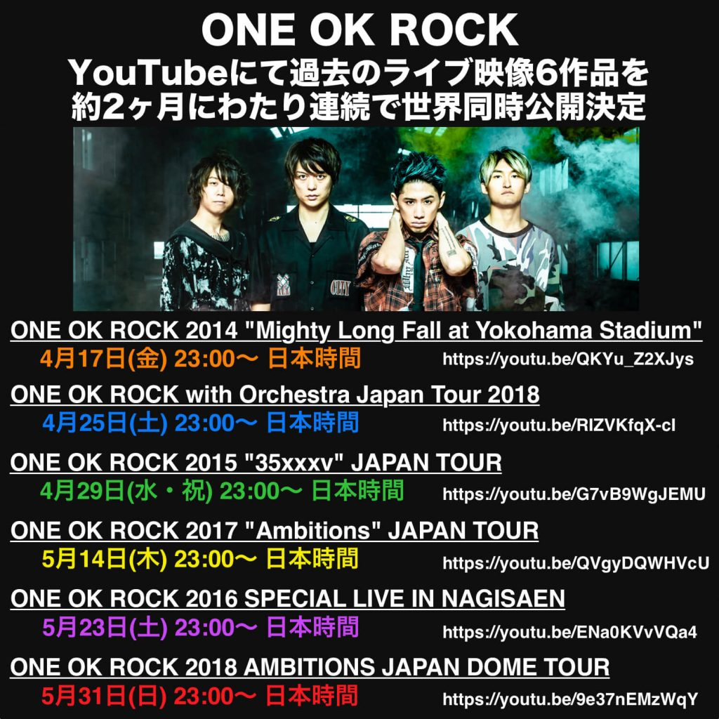 shows japoneses youtube_one ok rock