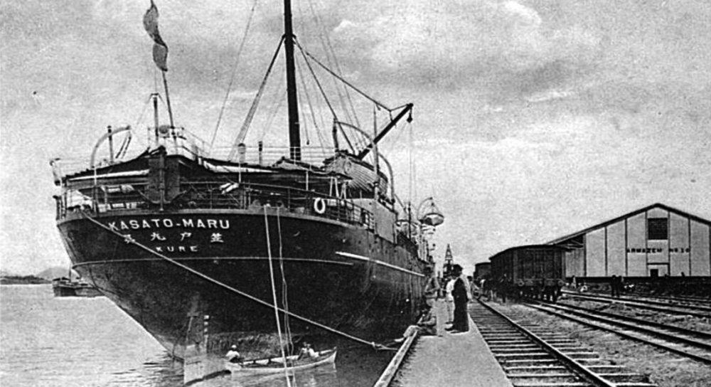 imigração japonesa kasato maru