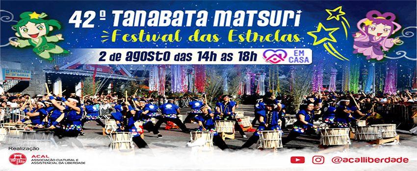 tanabata matsuri 2020 sp