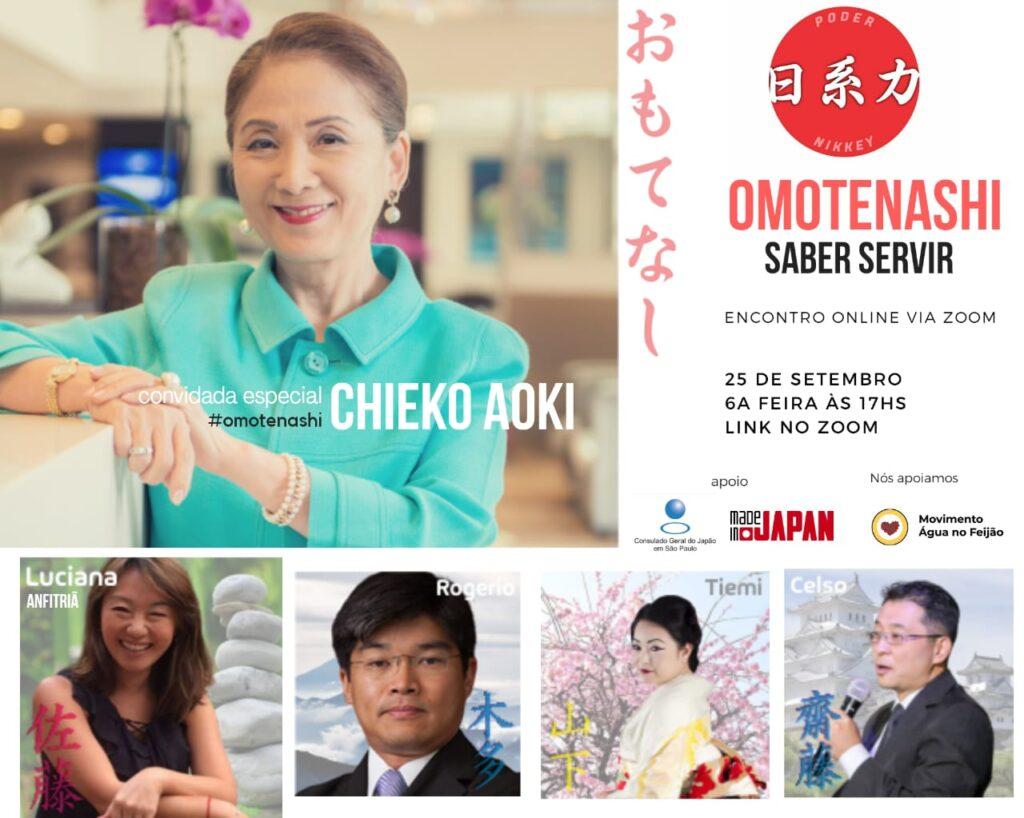 Omotenashi - Saber Servir