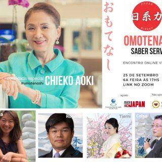 Omotenashi - Senso de Servir