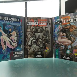 the ghost in the shell mangas
