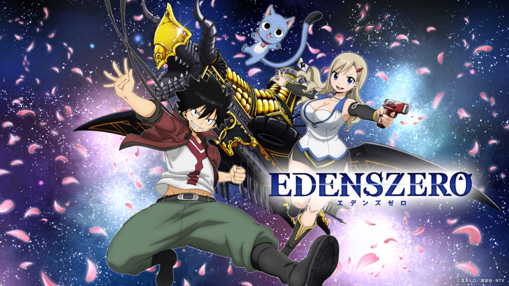 edens zero anime
