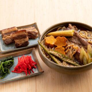 Sukiyaki do Bem Ikigai