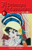 capa de A Princesa e o Cavaleiro