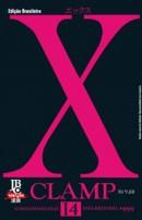 X #14
