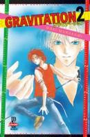 Gravitation #02