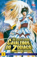 capa de CDZ - The Lost Canvas