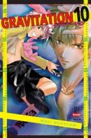 Gravitation #10