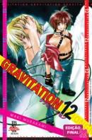Gravitation #12