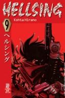 Hellsing #09