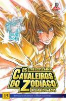 Os Cavaleiros do Zodíaco – The Lost Canvas: A Saga de Hades #15