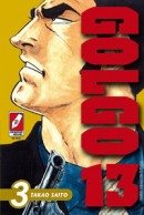 Golgo 13 #03