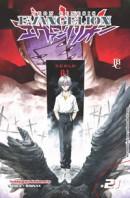 capa de Neon Genesis Evangelion