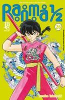 Ranma ½ #26