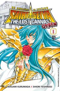 CDZ - The Lost Canvas Gaiden