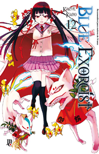 capa de Blue Exorcist #12