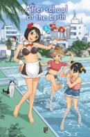 After School of the Earth #05