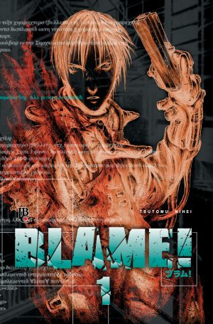 BLAME-01-Sobrecapa-300x455.jpg