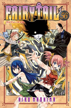 capa de Fairy Tail #56