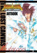 CDZ - The Lost Canvas Artbook