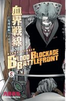 Blood Blockade Battlefront #08