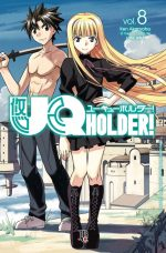 capa de UQ Holder #08