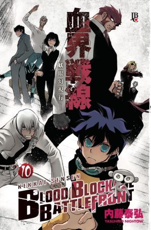 capa de Blood Blockade Battlefront #10