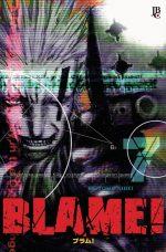 capa de Blame! #07