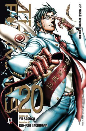 capa de Terra Formars #20