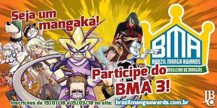 Inscrições abertas para a 3º edição do BMA
