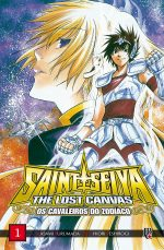 capa de CDZ The Lost Canvas ESP. #01