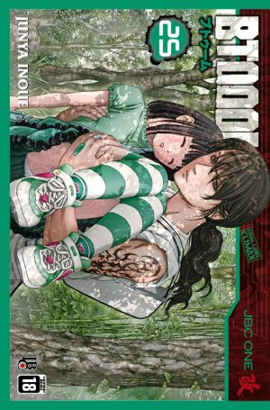 capa de BTOOOM! #25