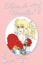 Capa de Rosa de Versalhes #01