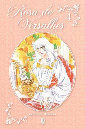 capa de Rosa de Versalhes #04