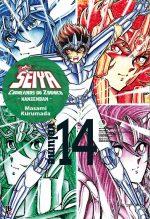 Capa de CDZ – Saint Seiya [Kanzenban] #14