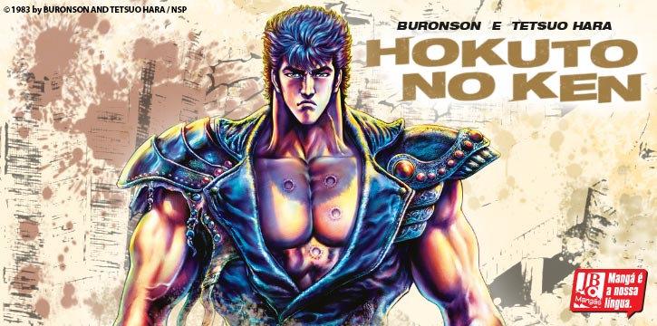 Lançamento: Hokuto no Ken