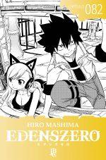 capa de Edens Zero Capítulo 082